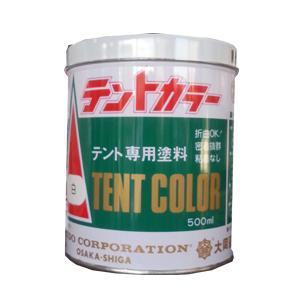 テントカラー 500ml|netdesimamoto
