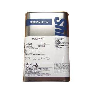 POLON-T 撥水剤 1kg 【ポロン-T】【信越化学】 netdesimamoto