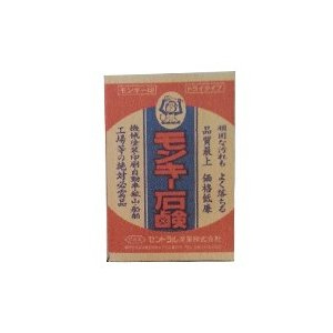 モンキー石鹸 SC-930 14L|netdesimamoto