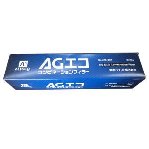 AGエココンビネーションフィラー 0.17kg netdesimamoto