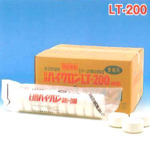 日曹ハイクロンLT-200 20kg (食品添加物)|netdesimamoto