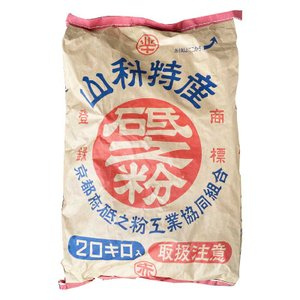 赤砥の粉(赤砥之粉) 20kg netdesimamoto