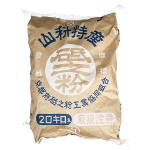 白砥の粉(白砥之粉) 20kg netdesimamoto