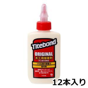 タイトボンドオリジナル 115ml 12本入 室内用【フランクリン】 netdesimamoto