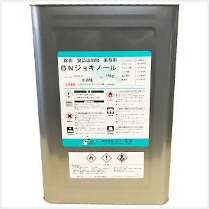 除菌用アルコール BNジョキノール 15kg netdesimamoto