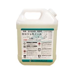 除菌用アルコール BNジョキノール 4L(ポリ容器入) netdesimamoto