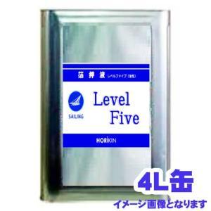 セーリング箔押液LevelFive(レベルファイブ) 4L 油性金属箔接着剤【堀金箔粉】|netdesimamoto
