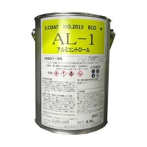 S.COAT(エスコート)No.2015ECO調整剤AL-1アルミコントロール 3.5L|netdesimamoto