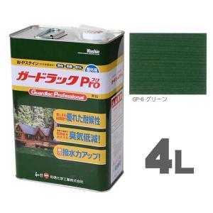 ガードラック Pro GP-6 グリーン 4L ワシンW.Pステイン木材保護着色剤【油性】【和信化学工業】|netdesimamoto