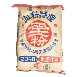 特注赤砥の粉(特注赤砥之粉) 20kg netdesimamoto