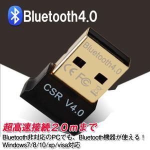 ●高速な通信速度や省エネ設計で、お使いのBluetoothプロファイル機器を自由にデータや音声を転送...