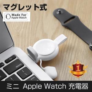 *対応機種: Apple Watch Series1/2/3/4 出力電流:DC5V/1.0A Ma...
