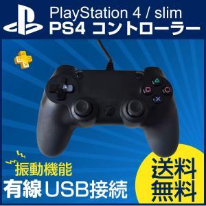 【PS4コントローラー有線 】  【接続方法】  1.USBコードをPS4/PS3/PC本体に差し込...