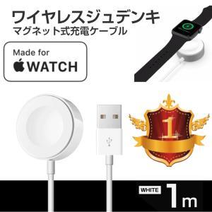 【商品説明】  Apple Watch 38mm用 42mm用 Series 1 Series 2 ...