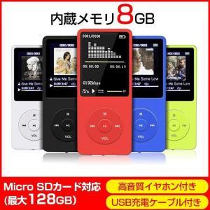 商品仕様  メモリ容量:8GB 画面サイズ:1.8インチTFTカラースクリーン 製品サイズ:90 *...
