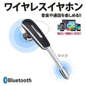 内蔵の充電式リチウムイオン電池でこのイヤホンは便利に使用できます。 BT v4.1バージョンを備えた...