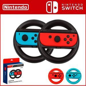 Joy-Con ハンドル 2個セット 任天堂 HAC-A-BG2AA Nintendo Switch...