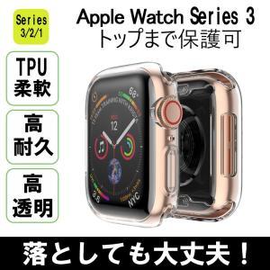 Apple Watch 3ケース Apple Watch Series 3 38mm 42mm 44...