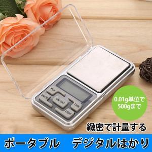 はかり キッチン デジタル 送料無料 はかり デジタル はかり 0.01 g 計り 測り 量り 精密...