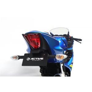 ACTIVE アクティブ フェンダーレスキット ブラック LEDナンバー灯付き SUZUKI GSX...