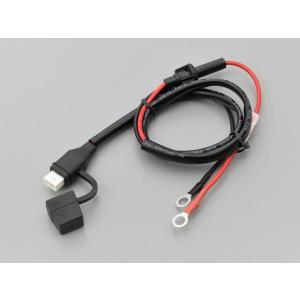 71199に付属。維持充電器(65928/68586/76079)にも使用可能。 配線全長500mm...