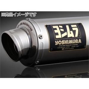 YOSHIMURA ヨシムラ GSX-S125(17- : ABS) GSX-R125(18 : A...