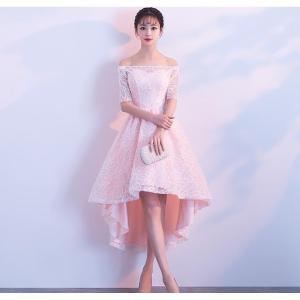 前短後長カラードレス ミニ パーティードレス コンサート ワンピース 花嫁ウェディングドレス結婚式 ...
