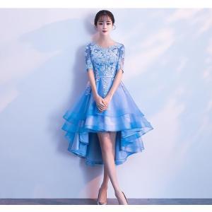 前短後長 カラードレス ミニ パーティードレス コンサート ワンピース 花嫁ウェディングドレス結婚式...