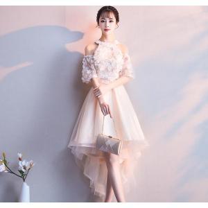 前短後長 ミニドレス 二次会ドレス 花嫁 結婚式 演奏会 披露宴 ウェディングドレス パーティードレ...