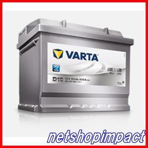 ※商品画像はサンプルです。サイズにより形状が異なります。  ●メーカー ・VARTA / バルタ  ...