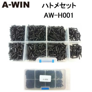 A-WIN アーウィン ハトメセット AW-H001 カサ薄め タテ糸用二連グロメット 短・長・細・太 各単グロメット|netintm