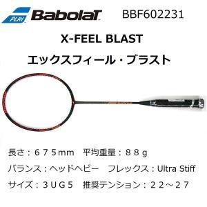 【バボラ エックスフィール・ブラスト】Babolat X-FEEL BLAST【BBF-602231】バドミントンラケット