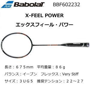【バボラ エックスフィール・パワー】Babolat X-FEEL POWER【BBF-602232】ストリングサービス!バドミントンラケット|netintm