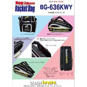 black knight/ブラックナイト ラケットバッグ【BG-636KWY】|netintm