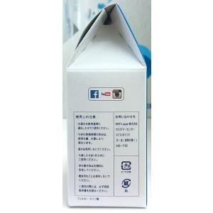 ブリタ MicroDiscフィルターカートリッ...の詳細画像4