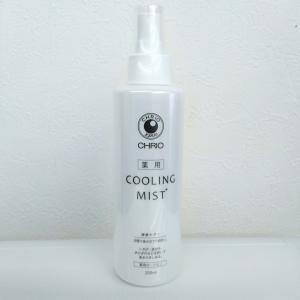 クリオ 薬用クーリングミスト 200ml / CHRIO COOLING MIST|netintm