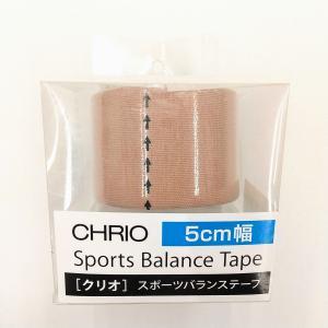 クリオ スポーツバランステープ / CHRIO SPORTS BALANCE TAPE|netintm