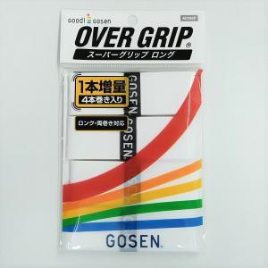 GOSEN AC26SP ゴーセン スーパーグリップロング4本入り 日本製 オーバーグリップ|netintm