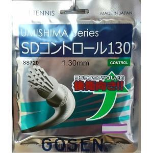 GOSEN SS720 ゴーセン ウミシマ  SDコントロール 130 1.30mm ソフトテニスストリング UMISHIMA SD CONTROL 130|netintm