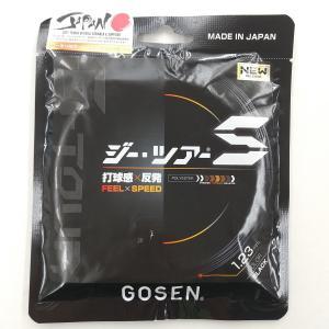GOSEN SSGT11 ゴーセン ジーツアーS / 1.23mm / ソフトテニス ストリング G-TOUR S|netintm