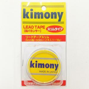 キモニー KBN263 リードテープスリム 6mm幅×60cm×2本=18g / Kimony LEAD TAPE SLIM |netintm