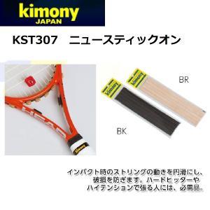 キモニー KST307 ニュースティックオン Kimony|netintm