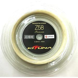 KIZUNAジャパン Z58 プレミアム 200mロール 送料無料! 【Z58-R】 超極細 0.58mm バドミントンストリング|netintm