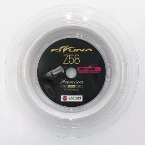 KIZUNAジャパン Z58 プレミアム 100mロール 送料無料!【Z58-100R】 超極細 0.58mm バドミントンストリング|netintm