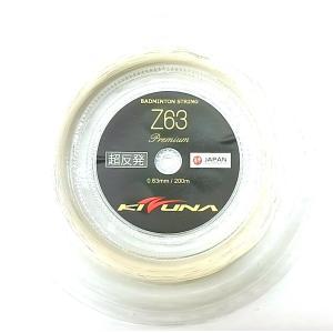 KIZUNAジャパン Z63 プレミアム 200mロール 送料無料!【Z63-R】 超反発 0.63mm バドミントンストリング|netintm