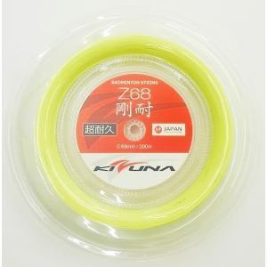 KIZUNAジャパン Z68 剛耐 200mロール 送料無料! 【Z68-R】 0.68mm 超耐久 バドミントンストリング/Badminton String|netintm