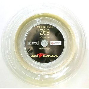 KIZUNAジャパン Z69 プレミアム 100mロール 送料無料!【Z69-100R】 超耐久 0.69mm バドミントンストリング|netintm