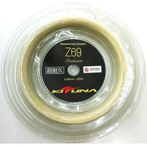 KIZUNAジャパン Z69 プレミアム 200mロール 送料無料!【Z69-R】 超耐久 0.69mm バドミントンストリング|netintm