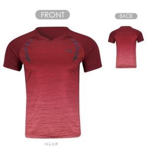 LI-NING/リーニン AAYN307-3 レッド UNI ゲームシャツ 日本バドミントン協会公認取得予定2019年度〜|netintm