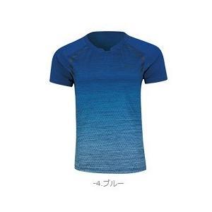 LI-NING/リーニン AAYN307-4 ブルー UNI ゲームシャツ 日本バドミントン協会公認取得予定2019年度〜|netintm